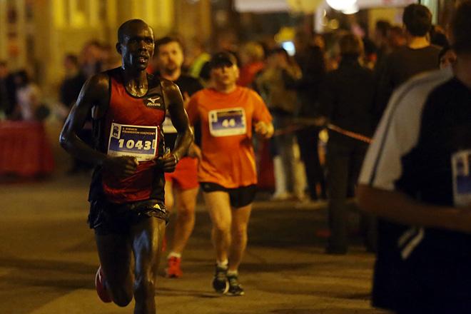 Zwycięzca biegu - Charles Cheruiyot Toroitich