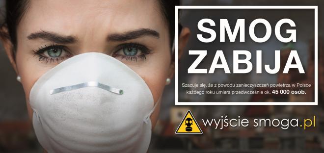 http://www.rybnik.com.pl/pliki/v1/billboard_duze2.jpg