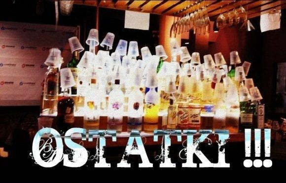 http://www.rybnik.com.pl/pliki/v2/imprezy/kc/2014/ostatki_1.jpg