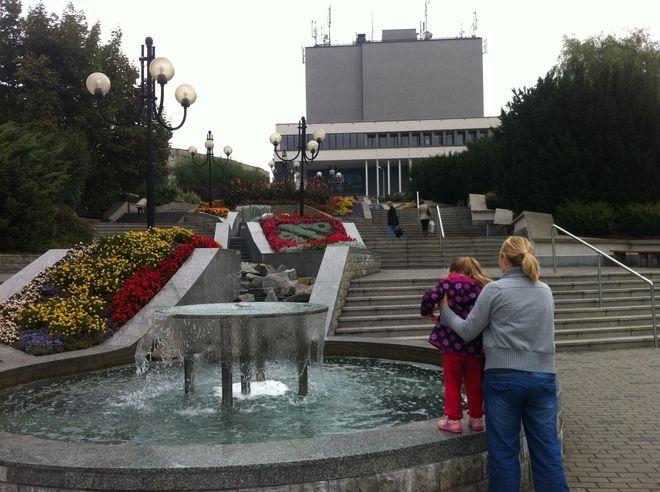 Część kongresu otwarta dla mieszkańców odbędzie się na schodach wiodących do Rybnickiego Centrum Kultury.